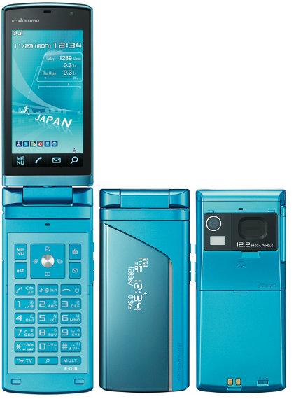 Artikel tentang Handphone Jepang hanya ada di cahousekeeping.com